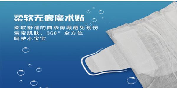 一种热压粘合的纸尿裤魔术贴复合机的制作方法